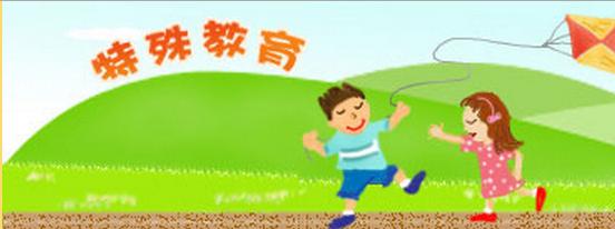 特殊教育-國語日報社
